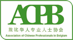 Association of Chinese Professionals in Belgium