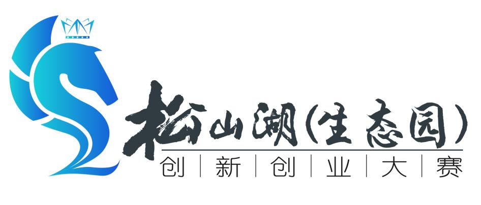 dongguan2016